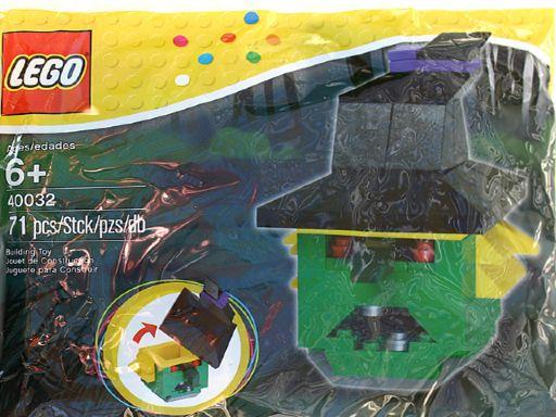 LEGO Seasonal Witch  40032