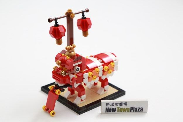 Bricklink Set 6244853 1 Lego Lego Store Chinese New Year Lion Dance Exclusive Set Hong Kong Lego Brand Lego Brand Store Holiday Event Chinese New Year Bricklink Reference Catalog