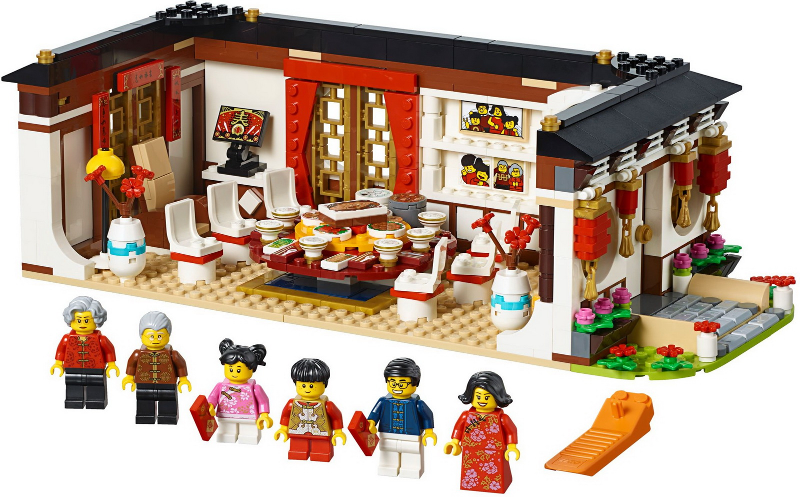 Bricklink Set 80101 1 Lego Chinese New Year S Eve Dinner Holiday Event Chinese New Year Bricklink Reference Catalog