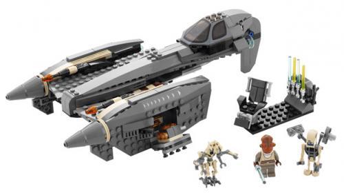 BrickLink - Set 8095-1 : Lego General Grievous' Starfighter [Star ...