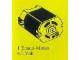 Set No: 1  Name: 4.5V Replacement Motor