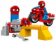 Set No: 10607  Name: Spider-Man Web-Bike Workshop