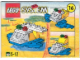 Set No: 1076.1  Name: Advent Calendar 1999 (Day 16) - Seaplane