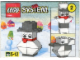 Set No: 1076.1  Name: Advent Calendar 1999 (Day  2) - Snowman