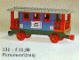 Set No: 131  Name: Passenger Coach