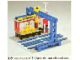 Set No: 165  Name: Cargo Station (Goods Station)