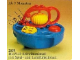 Set No: 2059  Name: Activity and Water Toy