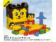 Set No: 2338  Name: Kitty Cat's Building Set