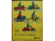 Set No: 270  Name: 5 Cyclists / Motorcyclists