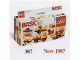 Set No: 307  Name: Basic Building Set