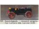 Set No: 329  Name: Antique Car