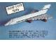 Set No: 346  Name: Jumbo Jet