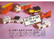 Set No: 348  Name: Mini-Wheel Car and Truck Set
