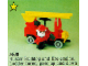 Set No: 3638  Name: Buster Bulldog's Fire Engine