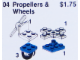 Set No: 4  Name: Propellers and Wheels