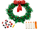 Set No: 40426  Name: Christmas Wreath 2-in-1