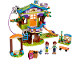 Set No: 41335  Name: Mia's Tree House