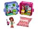 Set No: 41436  Name: Olivia's Jungle Play Cube