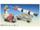 Set No: 462  Name: Mobile Rocket Launcher
