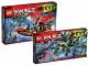 Set No: 5004817  Name: Ninjago Collection