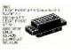Set No: 5007  Name: Basic Motor 4.5V
