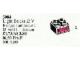 Set No: 5084  Name: 12V Light Brick