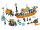 Set No: 60062  Name: Arctic Icebreaker