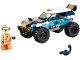 Set No: 60218  Name: Desert Rally Racer