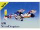 Set No: 6591  Name: Nitro-Dragsters (Nitro Dragsters)