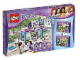 Set No: 66434  Name: Friends Super Pack 3 in 1 (3187, 3934, 3935)