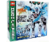 Set No: 66481  Name: Hero Factory Super Pack 2 in 1 (44010, 44011)