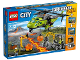 Set No: 66540  Name: City Super Pack 3 in 1 (60121, 60122, 60123)