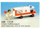 Set No: 6680  Name: Ambulance