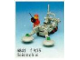Set No: 6841  Name: Mineral Detector