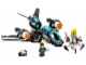 Set No: 70171  Name: Ultrasonic Showdown