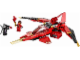 Set No: 70721  Name: Kai Fighter
