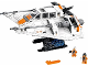 Set No: 75144  Name: Snowspeeder - UCS (2nd edition)