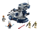 Set No: 75283  Name: Armored Assault Tank (AAT)