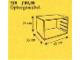 Set No: 759  Name: Storage Cabinet