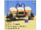 Set No: 7813  Name: Shell Tanker Wagon
