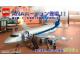 Set No: 7893  Name: Passenger Plane - ANA version