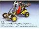 Set No: 8818  Name: Baja Blaster /  Desert Racer