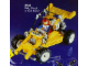 Set No: 8840  Name: Rally Shock n' Roll Racer