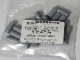 Set No: 991981  Name: 16MM Grey Tubing (Pack of 25)