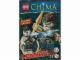 Set No: LOC471408  Name: Lennox with Lion Cannon foil pack