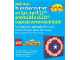 Set No: TRUSHIELD  Name: Toys 'R' Us Exclusive Build: Captain America Shield