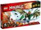 Lot ID: 110644362  Original Box No: 70593  Name: The Green NRG Dragon