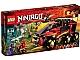 Lot ID: 185759412  Original Box No: 70750  Name: Ninja DB X