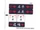 Part No: 2504stk01  Name: Sticker Sheet for Set 2504 - (93891/4612897)
