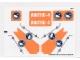 Part No: 60064stk01  Name: Sticker Sheet for Set 60064 - (14948/6044760)